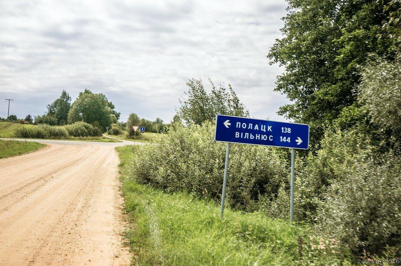 Дорога Полоцк-Вильнюс